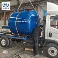 HS-JS净水设备厂家直销