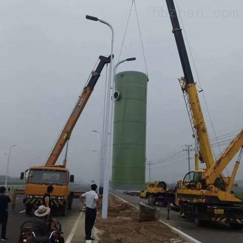 环境城市雨水收集 一体化预制泵站