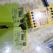 PNOZe1.1p24VDC2soPILZ限位開關與電路有關的安全中斷774133