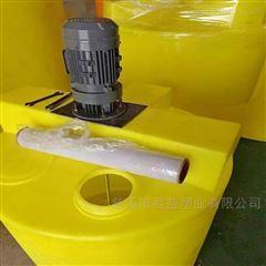 PAC搅拌加药罐 溶药搅拌装置