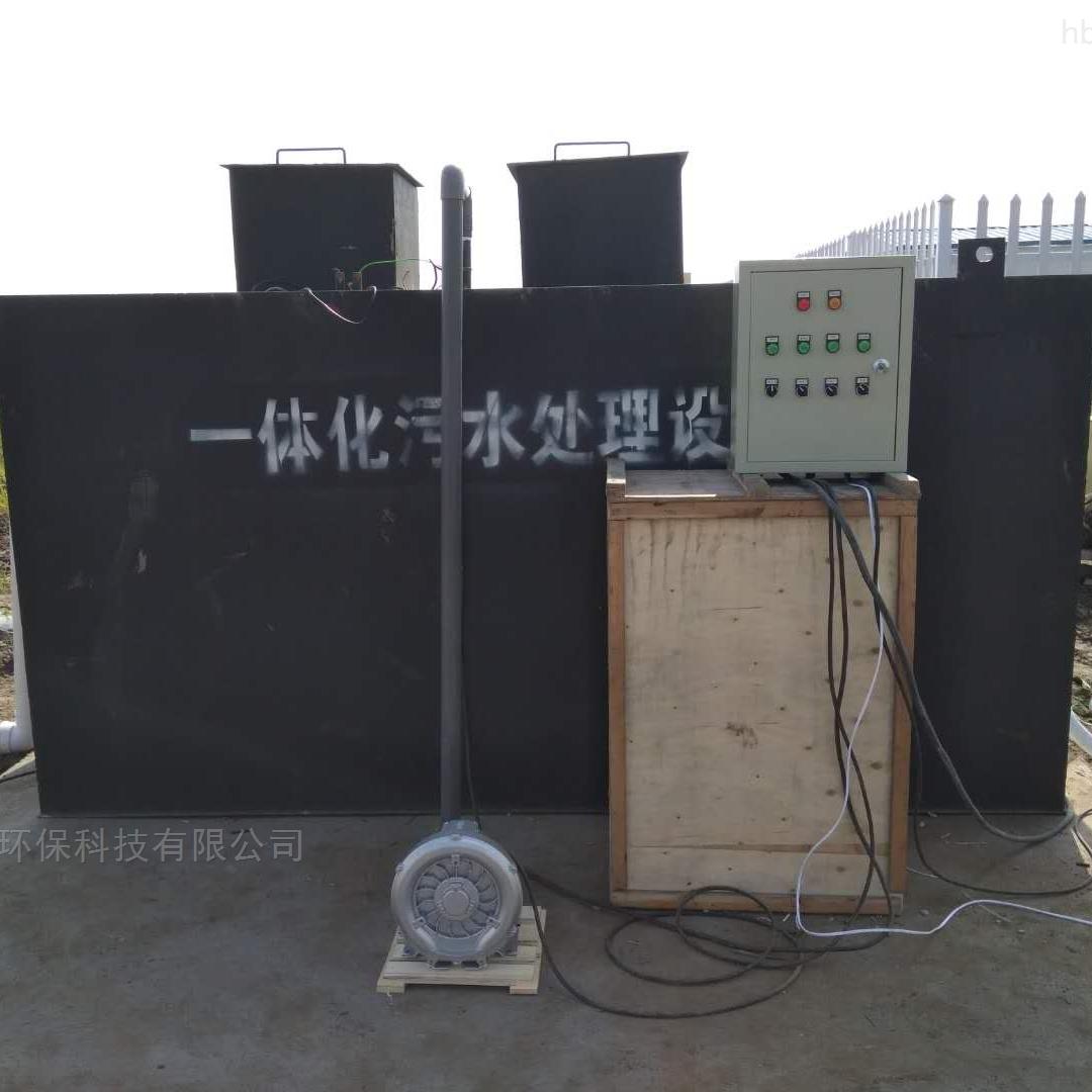 养猪废水一体化污水处理设备