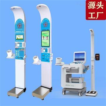 HW-900A自助体检机多功能健康体检一体机