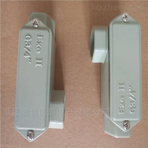 铸铝防爆穿线盒厂家