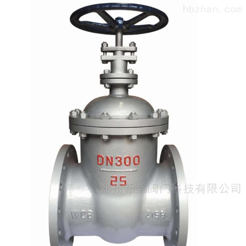 Z45H-16C碳钢暗杆法兰闸阀