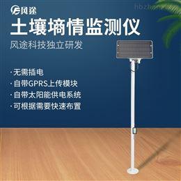 FT-TS100自动化土壤墒情监测仪