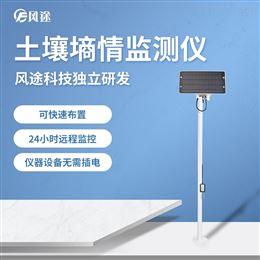 FT-TS100土壤墒情监测仪价格
