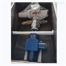 J64Y焊接角式截止阀