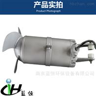 曝气池潜水搅拌机