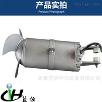 生化池QJB型潜水搅拌机