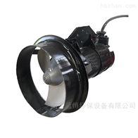 节能型潜水式搅拌器