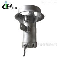 曝气池强力式潜水搅拌机