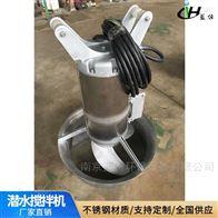 QJB0.85/8-260/3-740QJB储水池潜水搅拌器