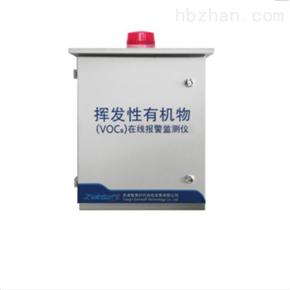 ZY-VOC02-VOC报警监测仪