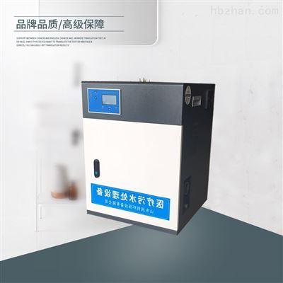 小型诊所污水处理仪器