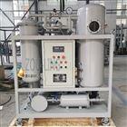 汽轮机净油100ppm移动小型真空加油滤油机