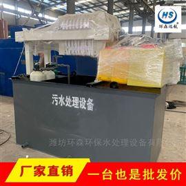 HS-GY工业污水处理设备厂家生产流程