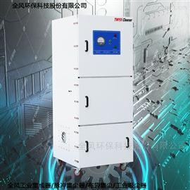 MCJC4KW打磨台除尘柜 打磨吸尘柜