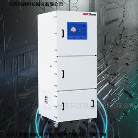 MCJC工业除尘设备吸尘器厂家