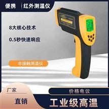 玻璃厂手持式红外测温仪