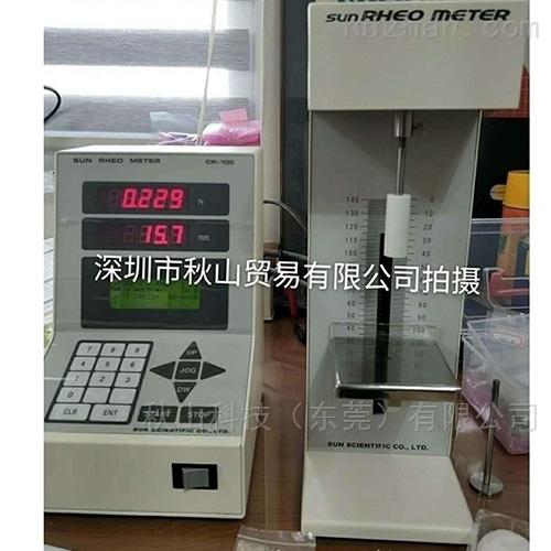 化妆品品质物性测定仪