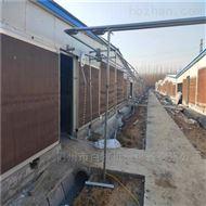 BM养猪场玻璃钢风机-湿帘-水帘厂家