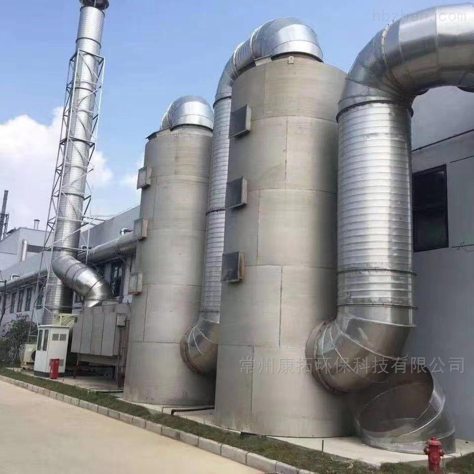 酸碱废气喷淋塔