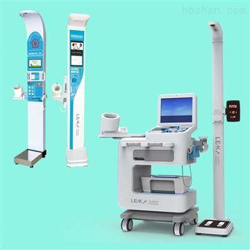 HW-VE体检自助一体机智能自助健康体检机