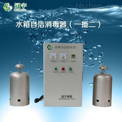 生活水箱自洁消毒器价格
