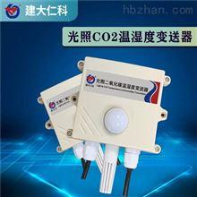 RS-GZCO2WS-N01-2-建大仁科 农业大棚 光照CO2温湿度 变送器
