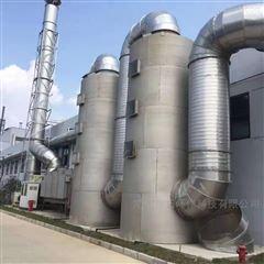KT皮革厂废气处理