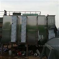 KT废弃垃圾废气活性炭光氧催化设备
