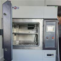 UV氙灯耐候老化试验箱