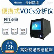 M-3000P便携式非甲烷总烃VOCs分析仪FID