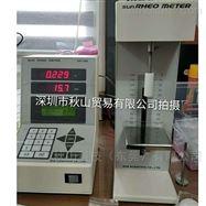 日本进口流变仪RTC-3002D/CR-100