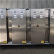 KT定型机油烟净化设备