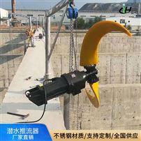厌氧池低速推进器
