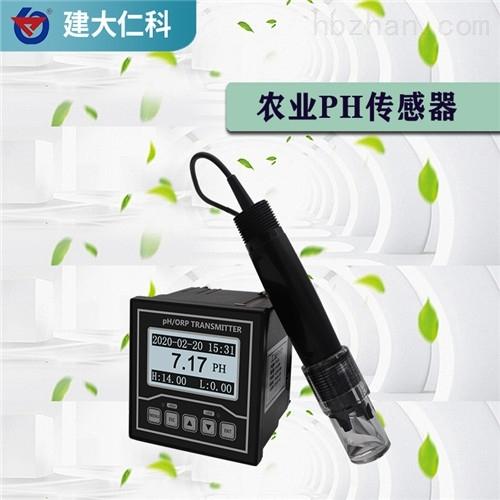 建大仁科 农业PH传感器