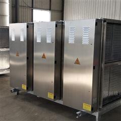 KT油雾静电式收集净化器