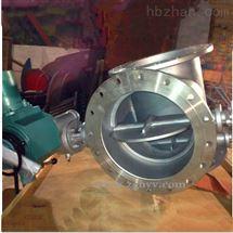 GP942X-1电动三通烟气阀