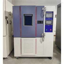 ASTD-GDWFB-300防爆高低温试验箱 老化测试机