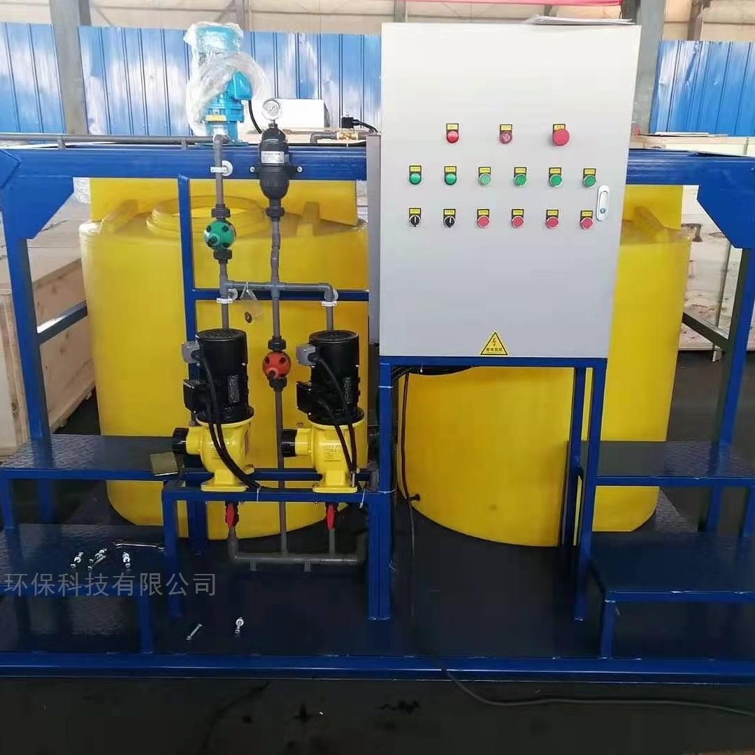 助凝剂水厂用加药设备