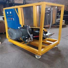 HD7070移动式高压水清洗机