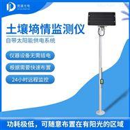 JD-TS100土壤墒情速測儀價格