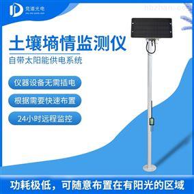 JD-TS100土壤墒情速测仪价格