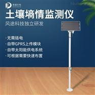 JD-TS100土壤墒情水分速測儀