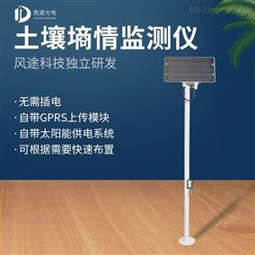 JD-TS100土壤墒情水分速测仪