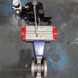 V型气动调节球阀