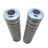供应HC9901FUT39Z颇尔液压油滤芯经久耐用