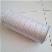供应HCG300FKN10H颇尔液压油滤芯出厂价格