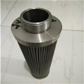 供应HCS630KUN9H颇尔液压油滤芯保质保量